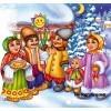 Фестиваль колядок і щедрівок в дитячому садку.