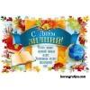 Сценарий досуга посвященный Дню Знаний для детей средней группы «А вот и мы!»