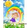 Дополнительная программа для детей дошкольного возраста «Танцует Лето»