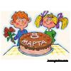 «Торт для мамы»
