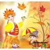 Сценарий осеннего праздника в подготовительной группе «Осень – в гости просим!»