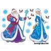 Сценарий новогоднего праздника «Новогодние чудеса»