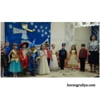 Сценарий новогоднего праздника «Гости собираются на новогоднем карнавале»