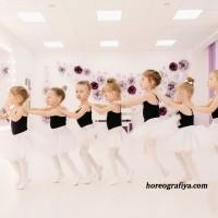 Тематические семинары по дошкольной хореографии в г. Казань