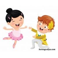 """Конспект открытого занятия танцевально-ритмического кружка """"Мы любим танцевать!"""""""