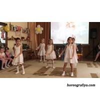 "Танец ""Мама"""