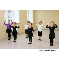"""""""Открытый урок по хореографии для детей 4-5 лет. 1-е полугодие"""""""