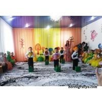 «Хореография в детском саду»