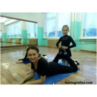 Мастер–класс для родителей детей «Партерная гимнастика в ногу с мамой»
