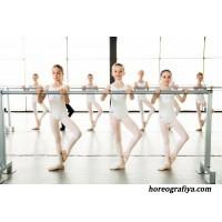 «Allegro как раздел классического танца»