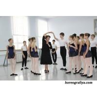 Историко-бытовые и бальные танцы