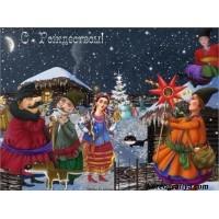 """Сценарий утренника """"Рождественские приключения"""", по мотивам произведений  Н.В.Гоголя."""