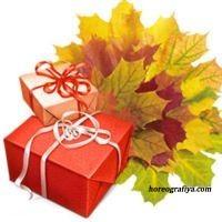 "Сценарий праздника ""Осенние подарки"""