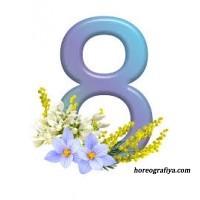 Сценарий праздника посвящённого Дню 8 Марта «Волшебные цветы для мамы»