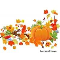 """Осенний сценарий """"Осень в нашем городе"""""""