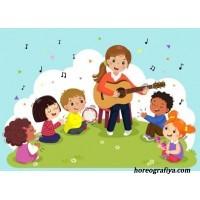 Статья «Использование квест-технологии на музыкальных занятиях и развлечениях в работе с детьми дошкольного возраста»