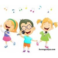 """Методическая разработка: """"Игры и упражнения для формирования вокально - хоровых навыков"""""""