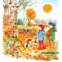 Сценарий осеннего праздника «Здравствуй, Осень золотая!»