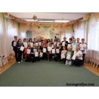 Отзывы участниц семинаров которые проходили в г. Санкт-Петербург.