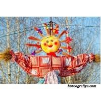 Сценарий праздника «Масленица широкая – 17 год»