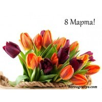 Сценарий к празднику 8 Марта «Вот какие наши мамы!»
