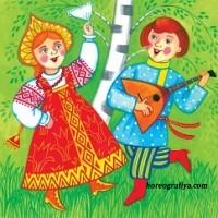 Развитие музыкальных способностей дошкольников посредством народного фольклора.