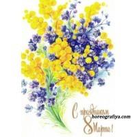 Праздник к 8 Марта «Планета цветов»
