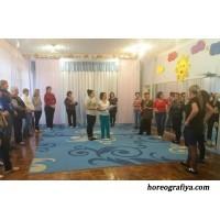 """Отзывы участниц семинара """"Постановка танцевальных номеров в детском саду"""" г. Кривой Рог."""