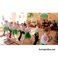 """Танец """"Тарантелла"""""""