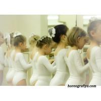 Воспитание детей искусством хореографии.