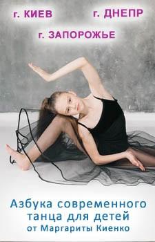 azb tanci